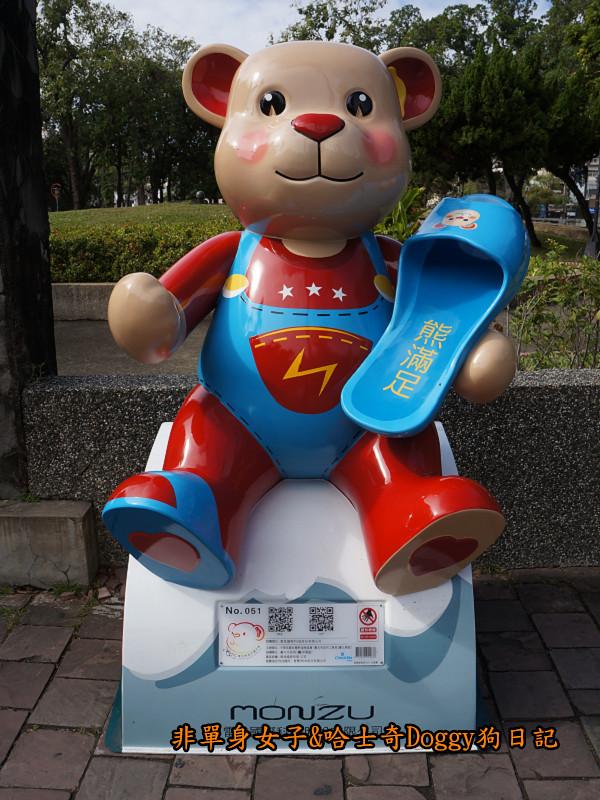 台中公園泰迪熊樂活熊嘉年華39