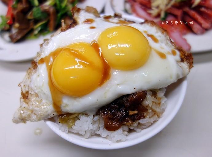 6 老五鹹粥 波霸滷肉飯