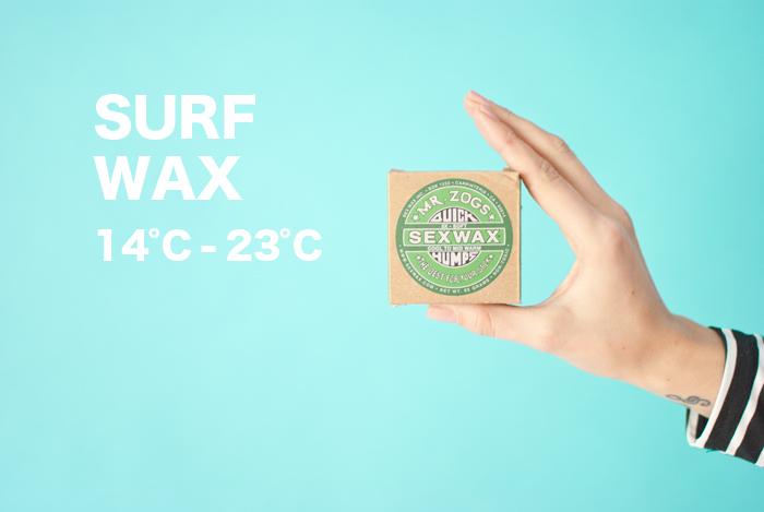 surfwax-700px