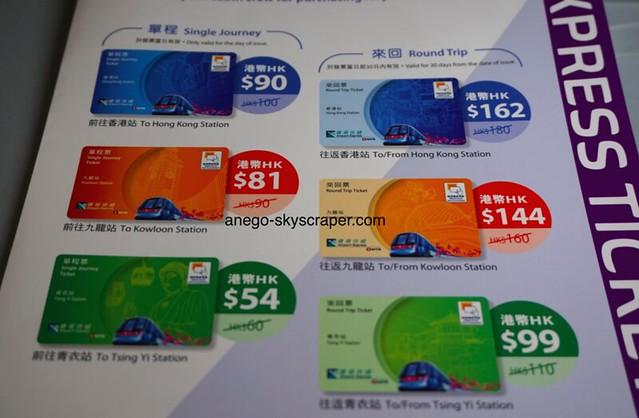 香港エクスプレス 機内販売