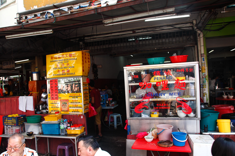 Kuantan Road Penang Curry Mee Stall