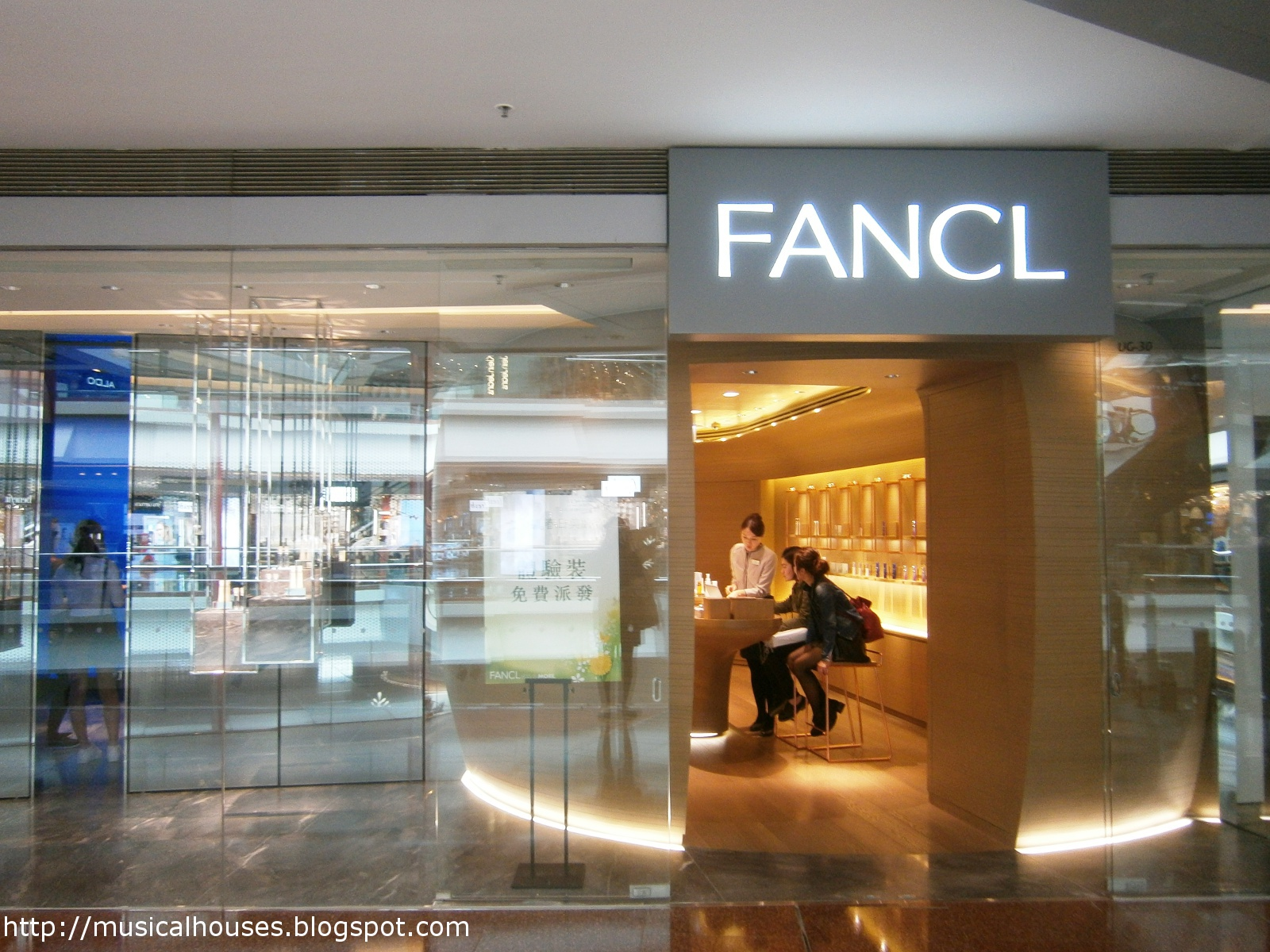 Fancl Hong Kong Harbour City Storefront