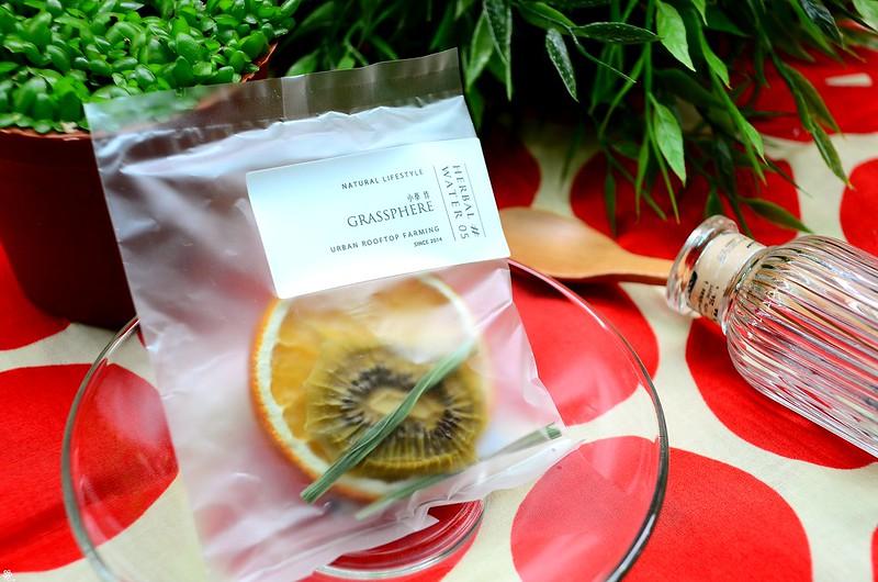 小草作xtea shop小草作菜單果醬早午餐tea shop花草茶咖啡 (9)