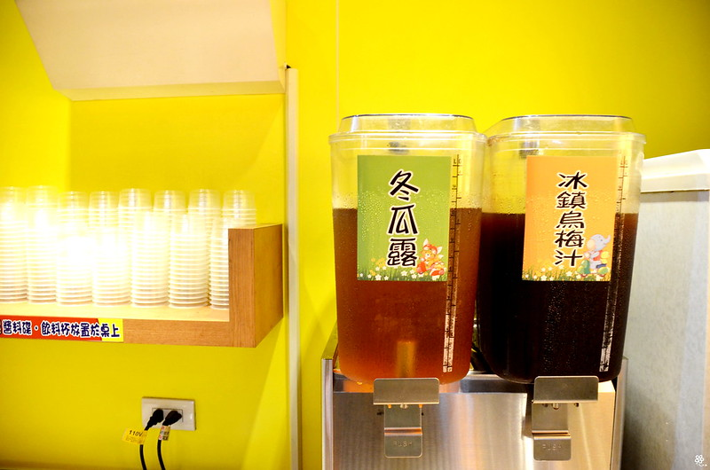 鬼椒一番鍋菜單價位鬼椒麻辣小火鍋板橋  (6)