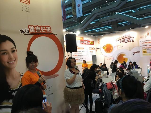 鍾欣凌好可愛(手比愛心)@2016台北國際嬰兒與孕媽咪用品展
