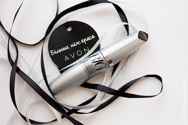 02 Avon BIG&Multiplied Volume Mascara swatches Ann Sokolova обзор и свотчи Анна Соколова
