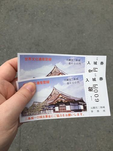 Photo 29-03-2016, 11 38 20