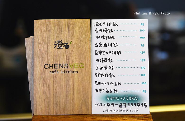 素食便當本東蔬食便當餐盒06