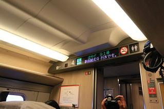この列車は、はやて91号 新函館北斗行きです。