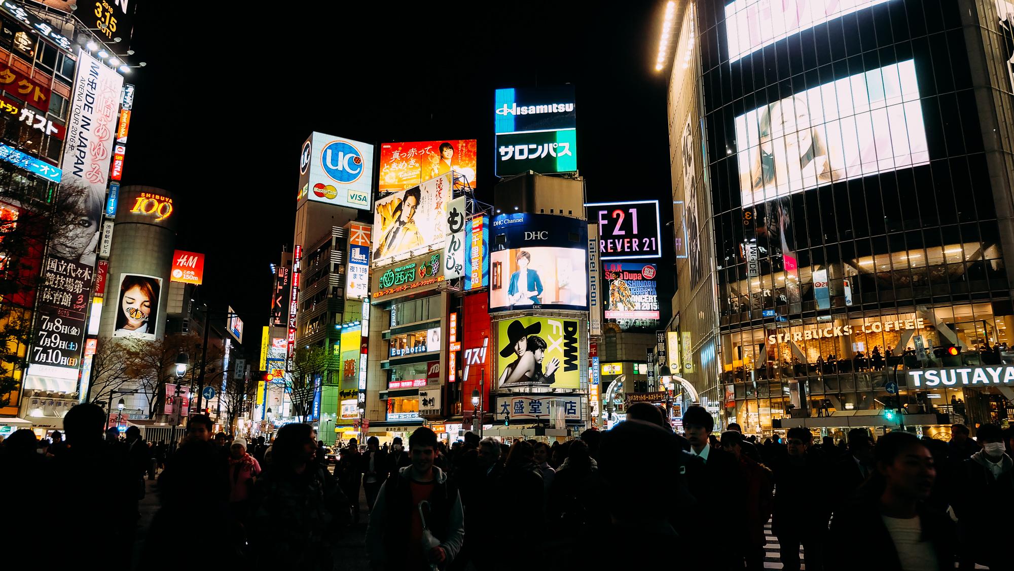 Japan Shibuya (2 of 6)