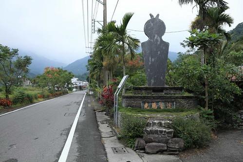台東縣卑南鄉達魯瑪克部落周邊景點吃喝玩樂推薦 (1)