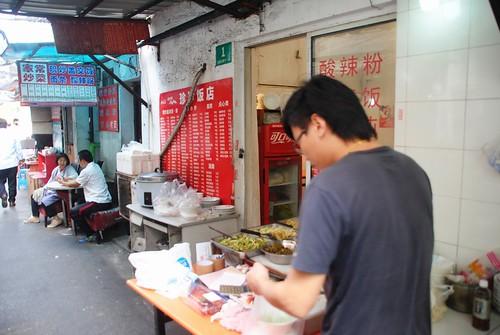 70 Shangai