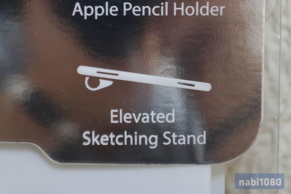 iPad Proケース06