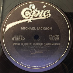 MICHAEL JACKSON:WANNA BE STARTIN' SOMETHIN'(LABEL SIDE-B)
