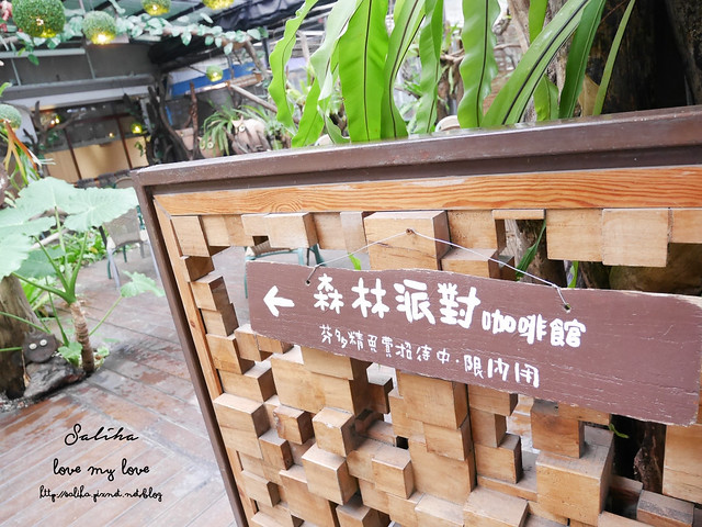 台北一日遊社子島景觀餐廳台北花卉村 (1)