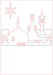 Kirigami Diagram Pop Up Card Prince Regent Royal Brighton Pavilion Rooftop Skyline