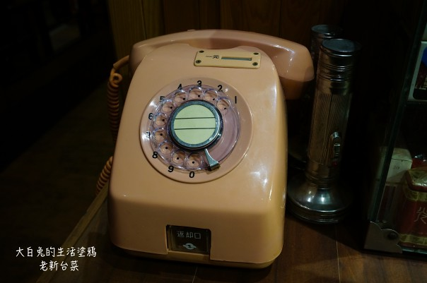 DSC00243