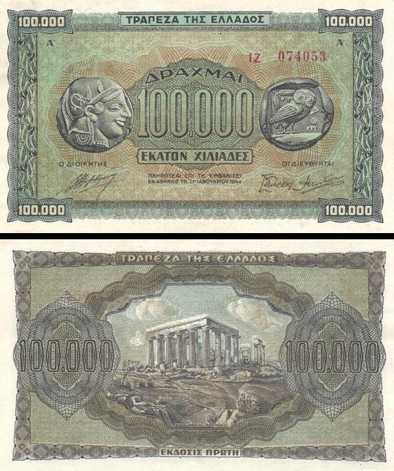 Greece p125a: 100000 Drachmaes from 1944