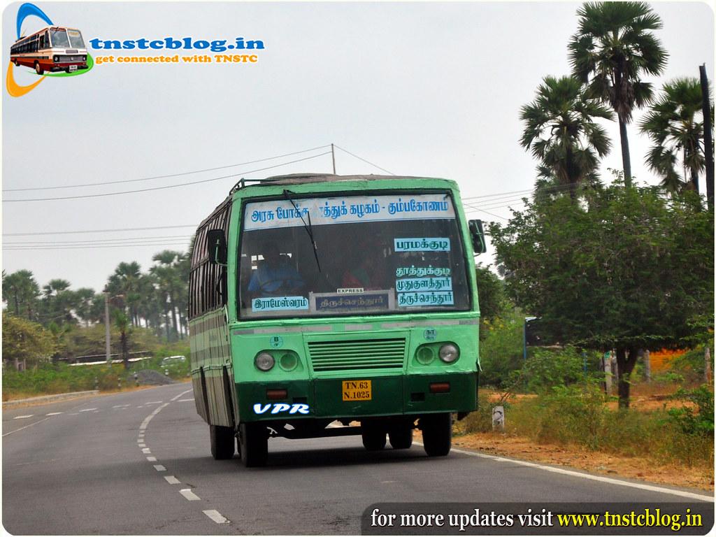 Rameshwaram - Thiruchendur TNSTC Bus