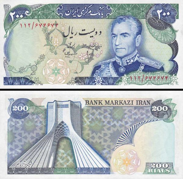 Iran p103c: 200 Rials from 1974