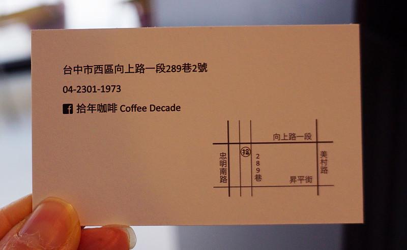 DSC00515
