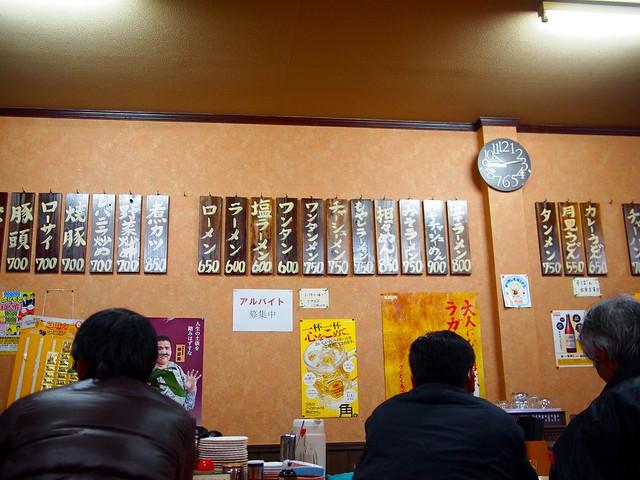 2016.1.22 ともえ食堂