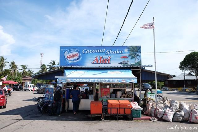 Alai Coconut (1)