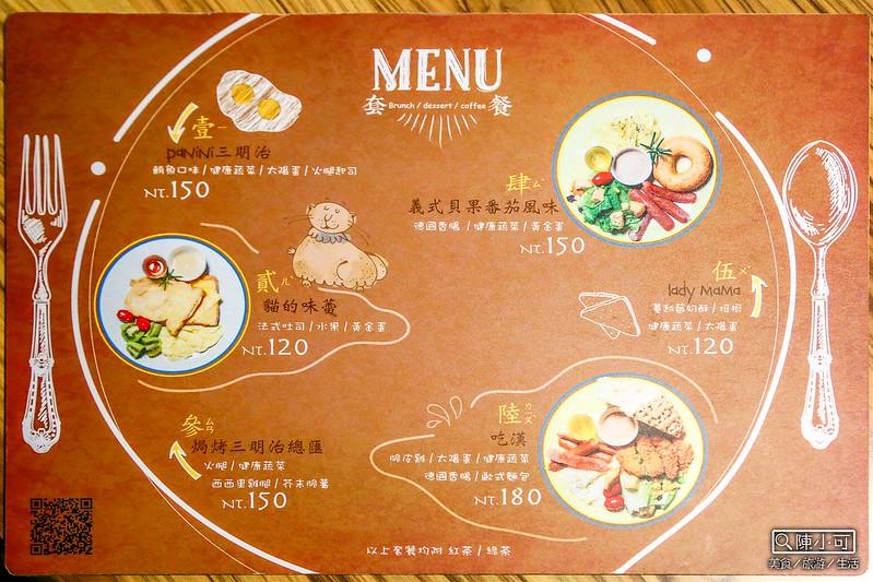 三重早餐店、早午餐店 捷運三重國小站 早點嚐鮮 菜單 價格 推薦餐點
