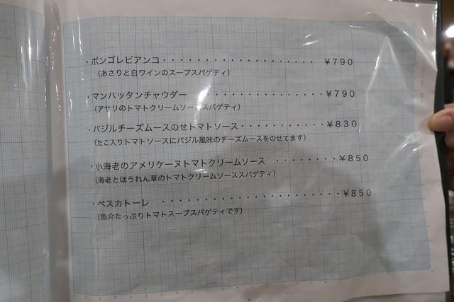 タムラ倉庫_07