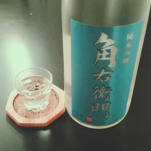 Kakuemon-Jikagumi (Namazake)