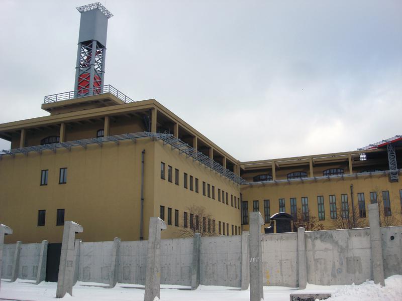 Kyiv weird bizzare building