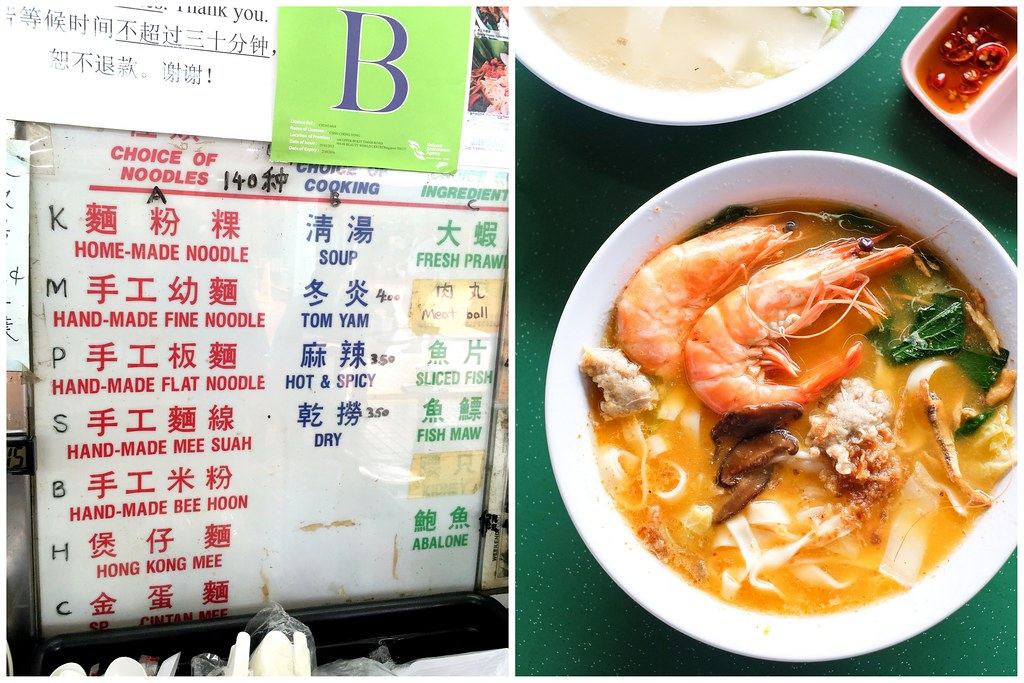 Top 1 Home Made Noodle pricing noodle