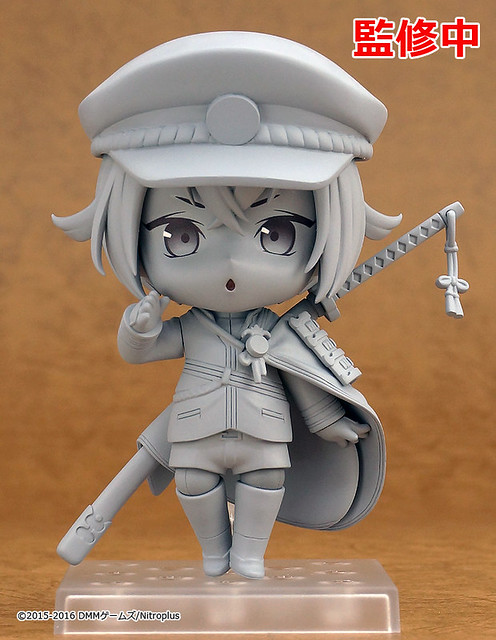 Nendoroid Hotarumaru (Touken Ranbu -ONLINE-)