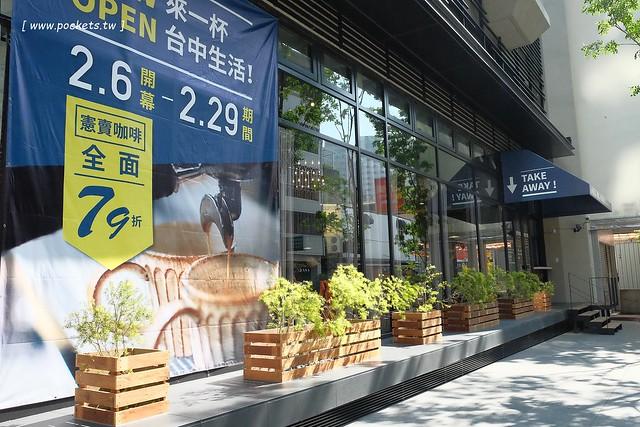24772163420 4ecd38724e z - 【台中北屯】憲賣咖啡.熱河店:充滿現代感的舒適空間,樓中樓的挑高設計,餐點令人耳目一新,附立食區和外帶區,鄰近文心路諾貝爾書局