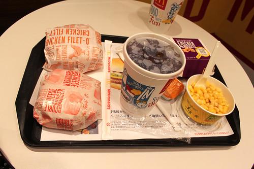Late Night Dinner
