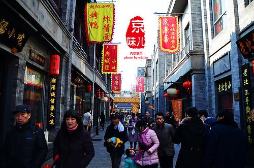 北京中轴线28