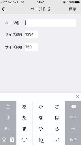 160229_05