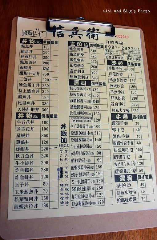 25098622723 93f52f9a90 b - 信兵衛手做丼飯壽司日式料理,近中華夜市