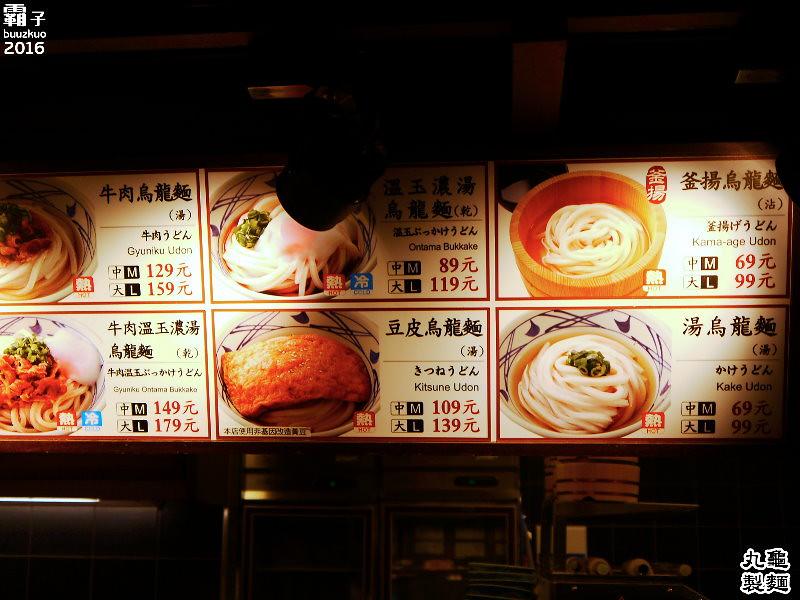 25545774733 70cfa31d8f b - 丸龜製麵,台中新光三越內也能吃到日本知名烏龍麵,湯頭好,烏龍麵Q彈有勁!