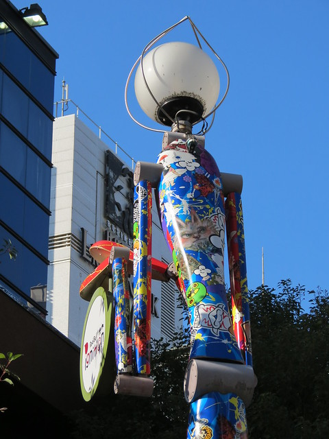 Osaka Lamp post people