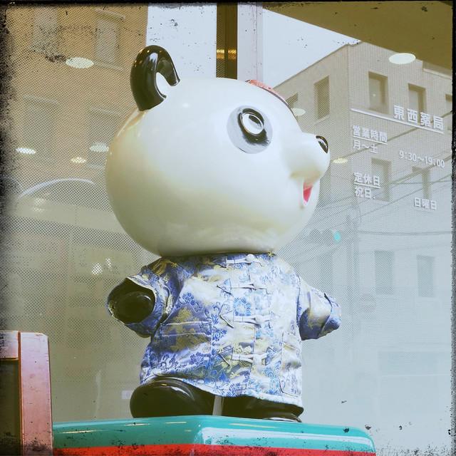 Panda figurine