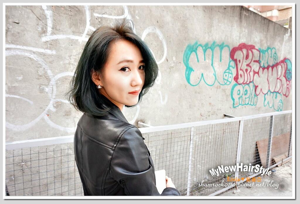 HappyHairTon短髮+墨綠色染髮 - 01