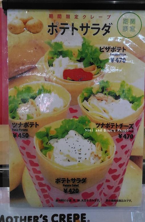 日本九州鹿兒島松本清藥妝價格49