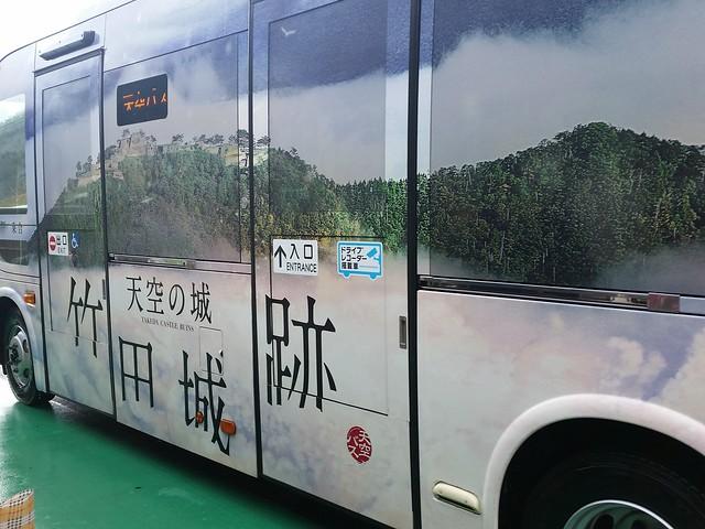 竹田城跡への乗り合いバス