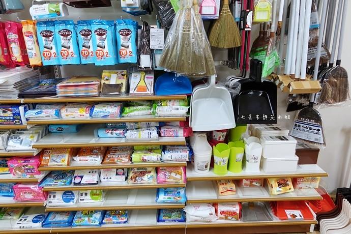 27 日本必逛 百元商店 Seira