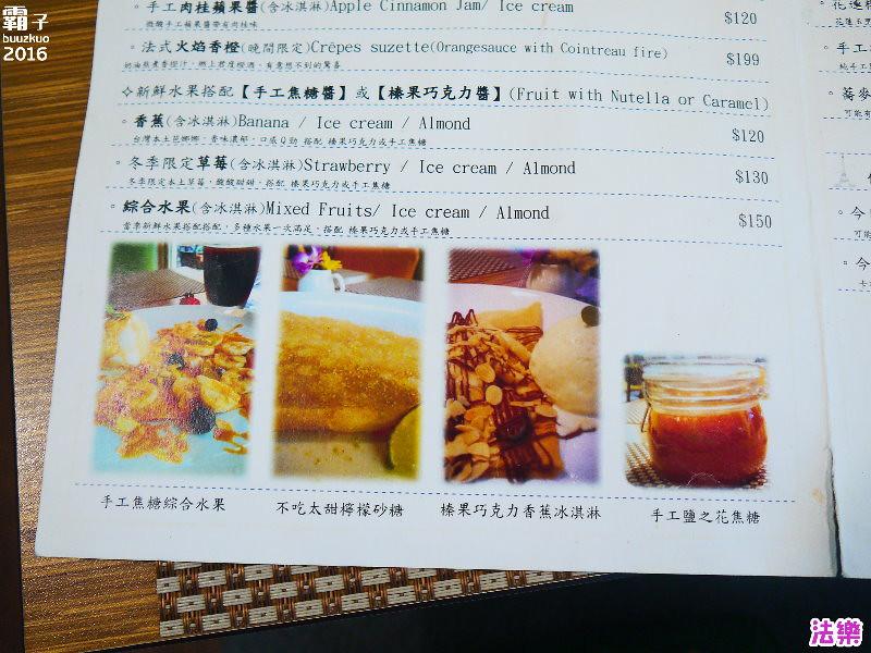 26171889525 6c9436f88f b - 【熱血採訪】法樂法式薄餅屋,店主人遠赴發源地去學藝,道地的法式可麗餅!