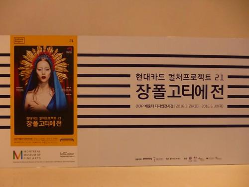 exhibition title