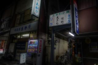 094_5_6_tonemapped
