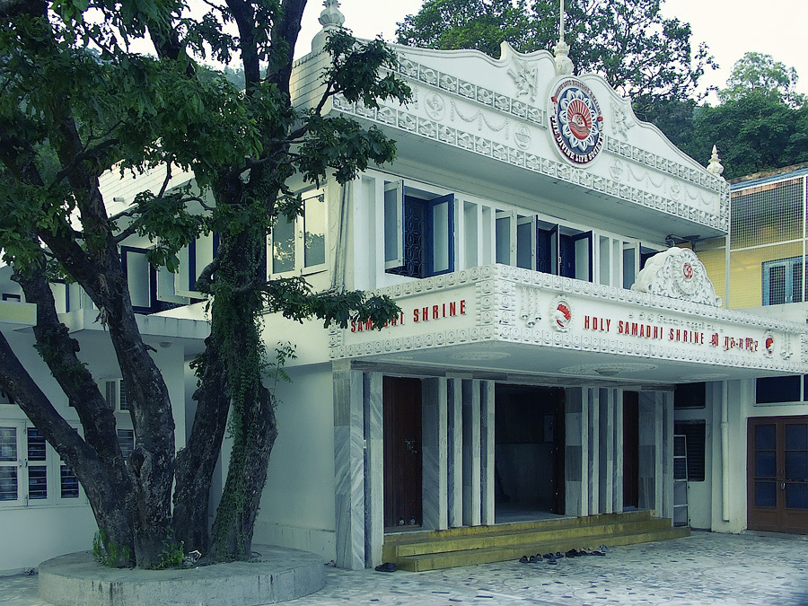 Ашрам Свами Шивананды