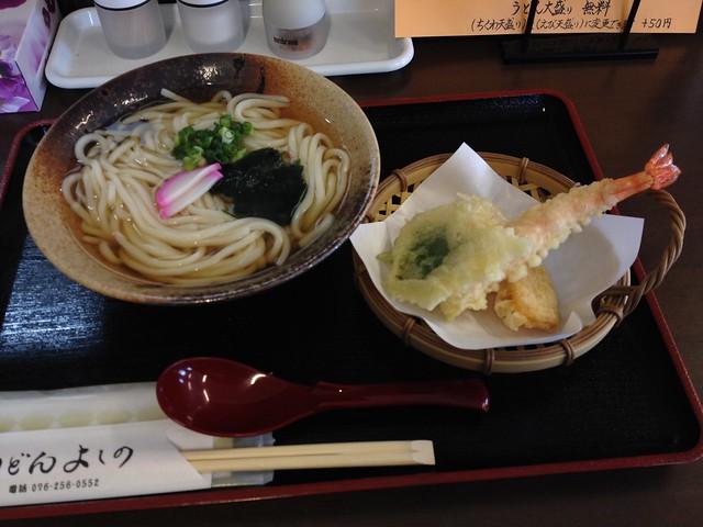 UDON  Noodles with TENPURA!